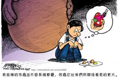 【信仰醒思漫畫】2013-4-2
