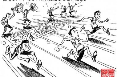 【信仰醒思漫畫】在人生的跑道上,每個人都有自己該完成的賽程,很多人卻只是把自己當作觀眾。